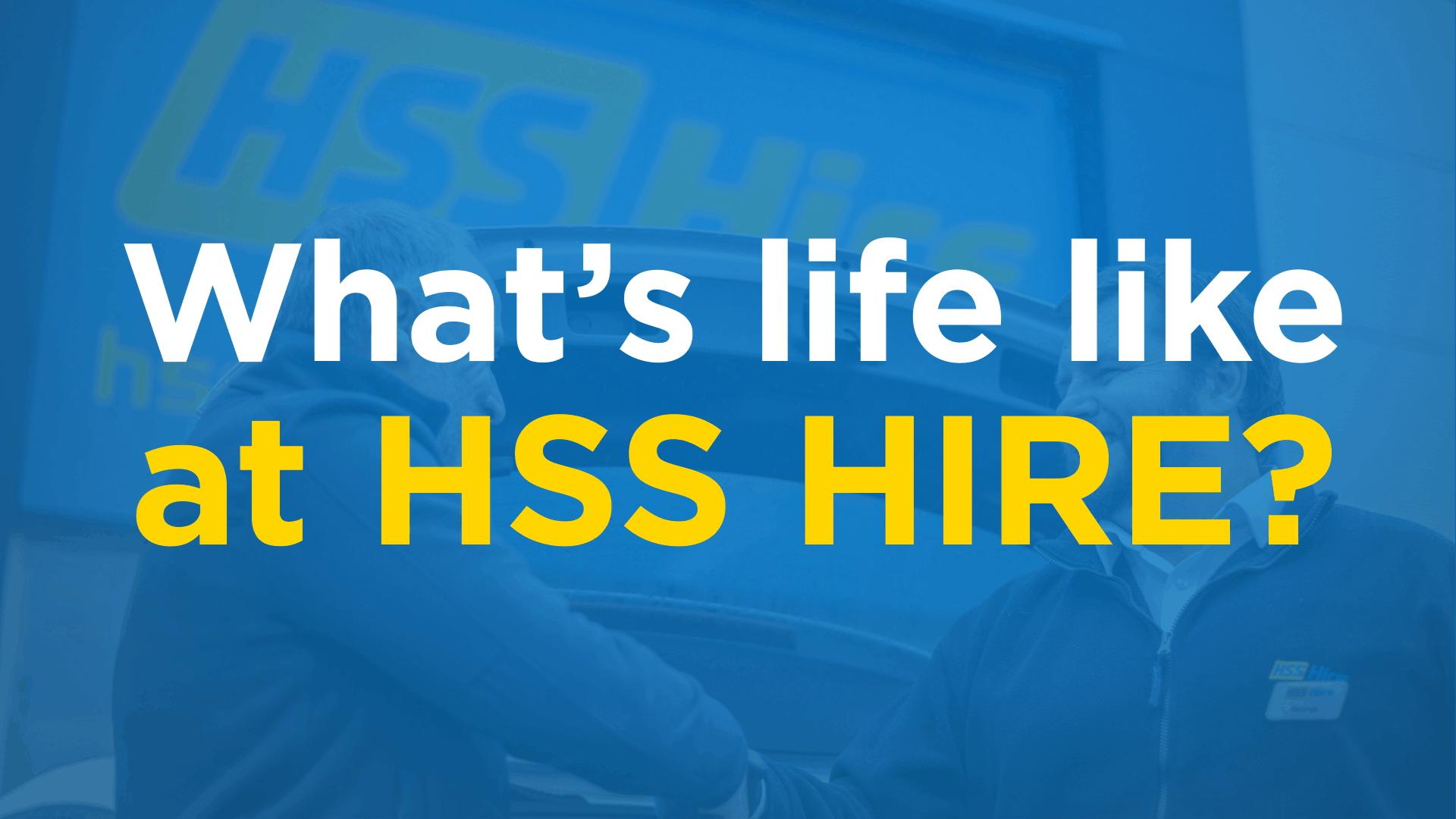 HR recruitment video